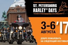На площади Островского пройдет фестиваль «St. Peterburg Harley Days»