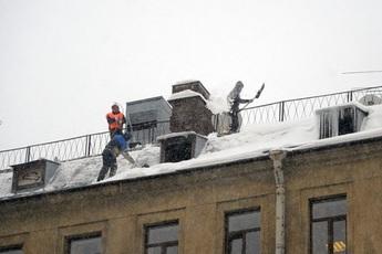 Инструкция по охране труда при очистке крыш и козырьков от снега