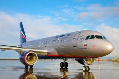 Бесплатные билеты на самолет аэрофлот тюмень москва сколько стоит билет на самолет