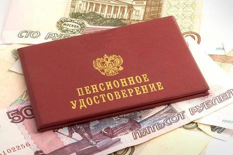Когда пересчитают пенсию пенсионерам милиции украины