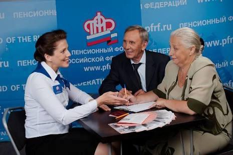 Во сколько лет женщины будут выходить на пенсию в украине