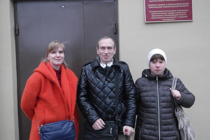 Знакомства Инвалидов С Фото Пермь