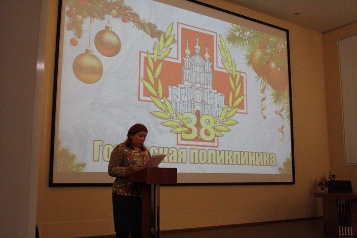 Мусульманские поликлиники в москве